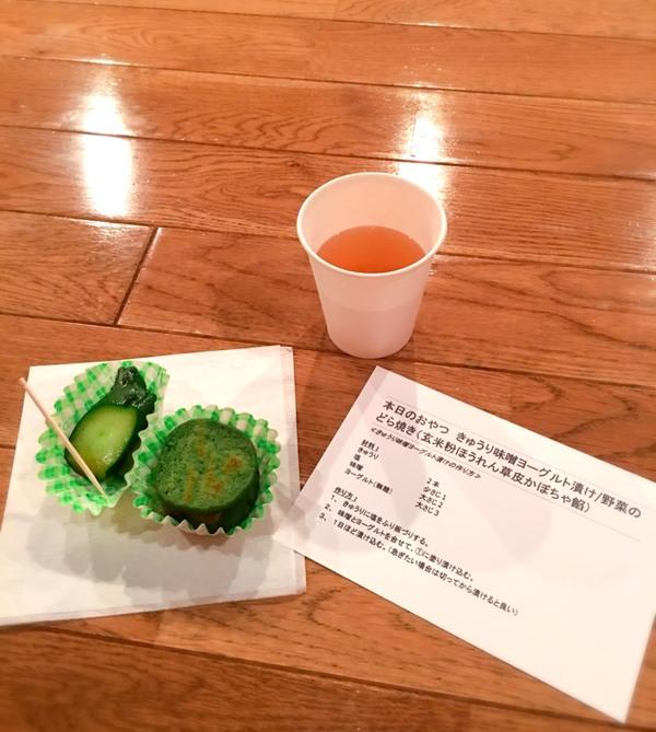 8月の定例瞑想会inアーナンダヨーガスタジオ