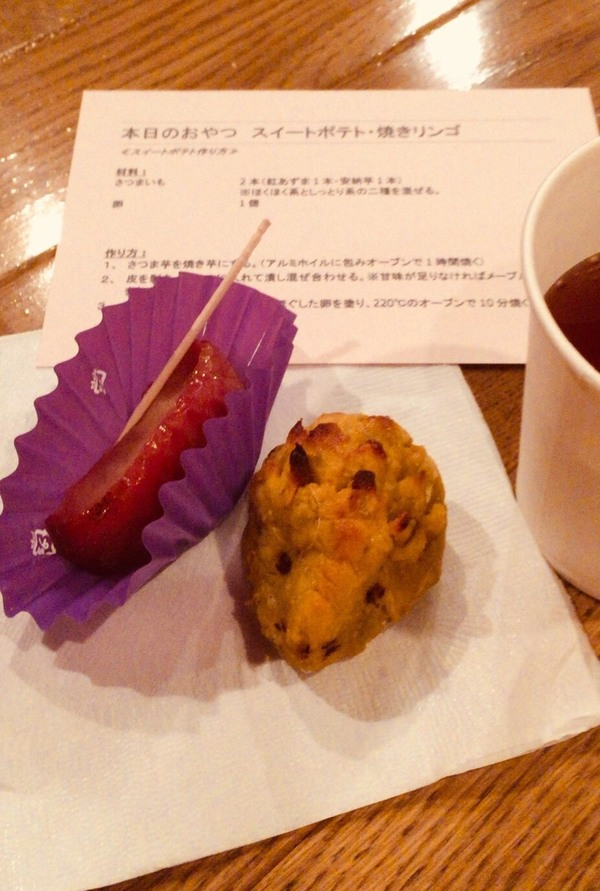 10月定例瞑想会atアーナンダヨーガスタジオ