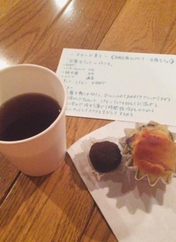 Happy!スッキリ!瞑想会inアーナンダヨーガスタジオ